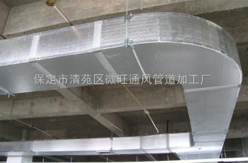 标准保定新风送风管道  白铁皮通风管道加工制作