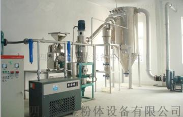 ZJ-C100热敏材料、树脂专用低温粉碎机