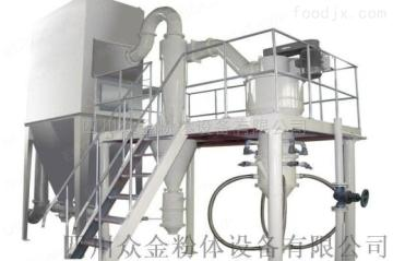 ZJ-F400碳化硅专用粉碎机 超音速气流磨机