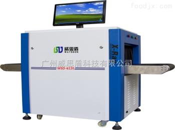 wsd-6080食品X光异物检测机哪的