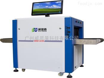 WSD-6080服裝廠X光異物檢測機