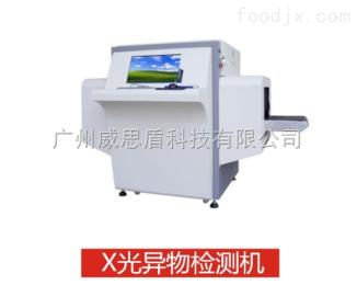 WSD-6080玩具厂X光异物检测机厂家价格