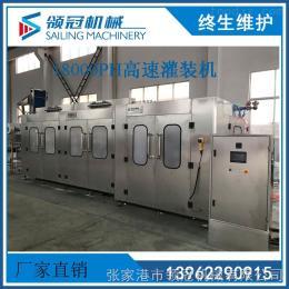 RCGF24-24-24-8果汁饮料生产线厂家