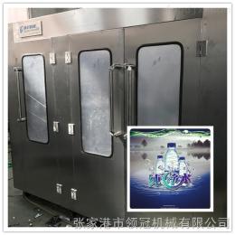 CGF18-18-6瓶裝礦泉水生產線