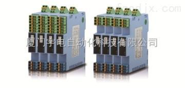 厦门宇电YD5074热电偶输入隔离安全栅