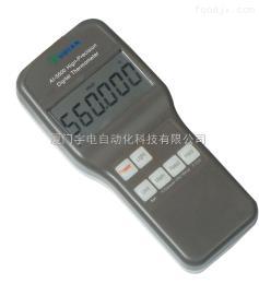 厦门宇电厂家直销AI-5600型手持式高精度测温仪