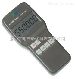 厦门宇电厂家直销AI-5500型手持式高精度测温仪