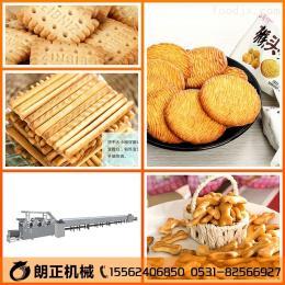 lz225厂家供货一机两用饼干机 质保一年