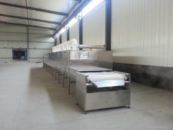 kl-40-8香辛料微波杀菌干燥设备