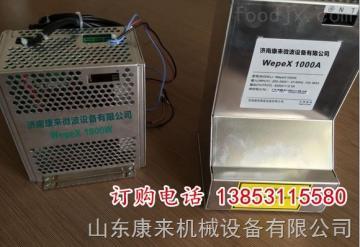 工業微波設備配套電源,微波電源正品廠家