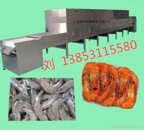对虾烘焙隧道炉,微波对虾熟化设备