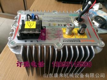 工業微波電源,匹配微波工業電源