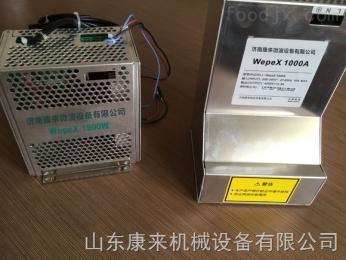 工業微波變頻電源,VSPS-B變壓器