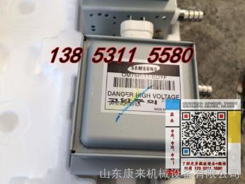 南京三星水冷磁控管,OM75P31-M11