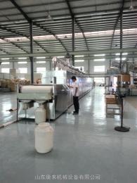 氧化锆干燥微波设备,氧化铝干燥微波设备,微波化工原料干燥设备