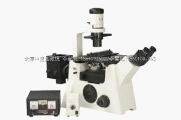 DSY5000X北京化工大学选购北京中显DSY5000X系列倒置荧光显微镜(进口激发块, 性价比)