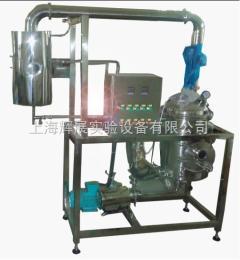 HZ-TQG小型提取设备挥发油提取设备