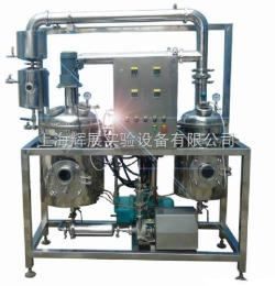 HZ-TNG多能提取浓缩回收机组 双效提取浓缩设备