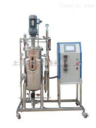 HZ-FJG50L不锈钢多功能发酵罐