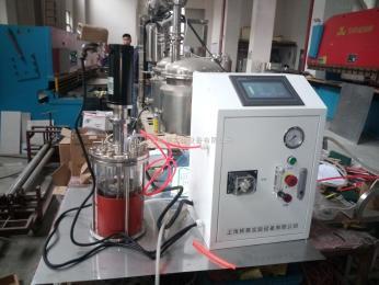 HZ-FJG5L5L玻璃多功能发酵罐