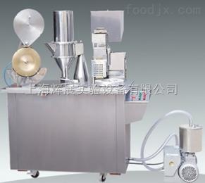 HZ-200全自动胶囊填充机