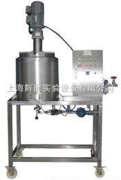HZ-SJG可定制型巴氏消毒罐牛奶杀  杀菌设备