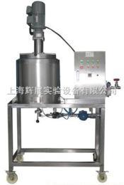 HZ-SJG可定制型巴氏消毒罐    牛奶奶吧专用杀菌设备