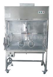 HZ-GZJ小試設備 無菌灌裝機 輝展實驗室設備