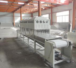 饲料干燥设备