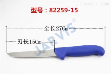 82259型剔骨刀德国进口DICK屠宰刀具分割刀剔骨刀查维斯