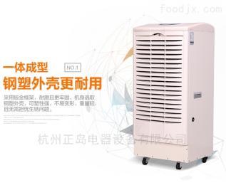 义乌工业除湿机专业生产