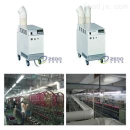 纺织厂加湿机专业销售品牌介绍