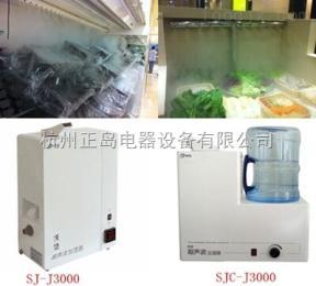 火锅店蔬菜保鲜加湿机