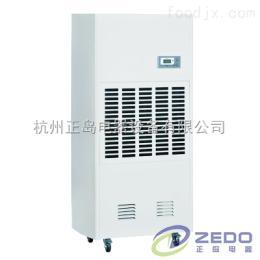 杭州工业型除湿机生产厂家