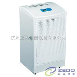 厂家生产:纸箱防潮除湿机 使用大金压缩机的除湿机