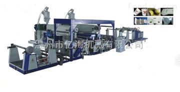YHFM1100绿色环保无纺布淋膜机(覆膜机)