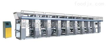 YH600-1000型供应系列高速电脑凹版印刷机