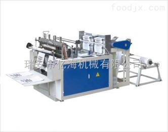 YH600-1000瑞安亿海YH600-1000双层电脑热封冷切制袋机
