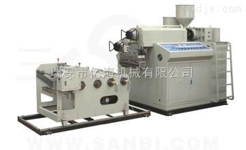 500-1000供应缠绕膜、保鲜膜机组