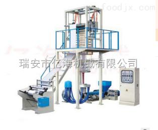 供应瑞安亿海PE高低压薄膜吹膜机小型吹膜机