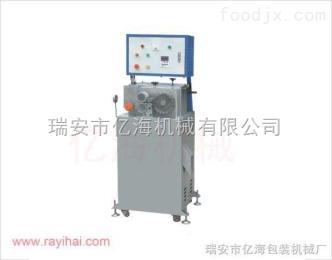 YH-60供应塑料薄膜压粒机
