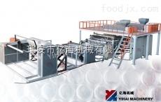 亿海YHPE1500高速聚乙烯气泡膜机器(气垫膜机