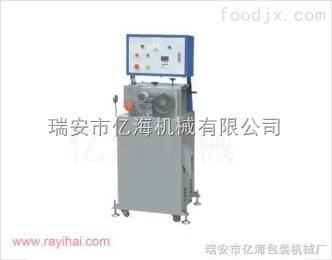 YH-60YH-60塑料薄膜压粒机