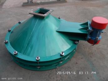 DZL-800、DZL-1000振动料斗 破拱电机震动料斗