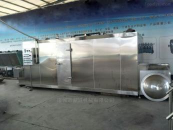 蓝莓果加工隧道式速冻机厂家