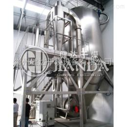 中药浸膏专用干燥机、中药浸膏离心喷雾干燥设备