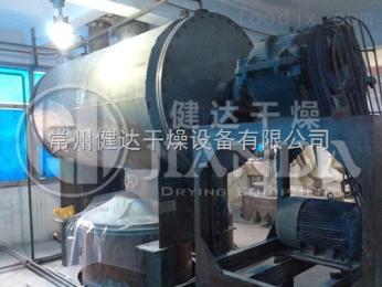 丙烯磺酸鈉干燥機