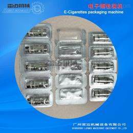广东小型铝塑泡罩包装机包装电子器件