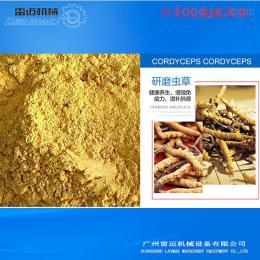 10型廣州靈芝細胞破壁機品牌