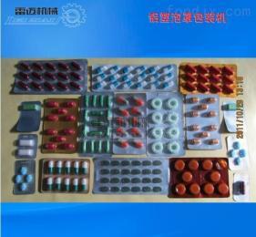 全自动铝塑泡罩包装机广州